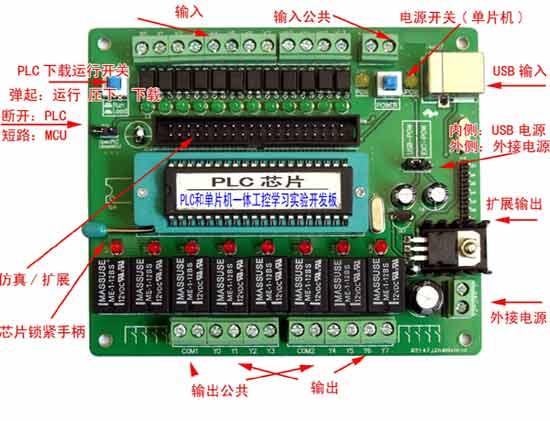 单片机仿真,下载以及三菱软件编程下载可以直接用